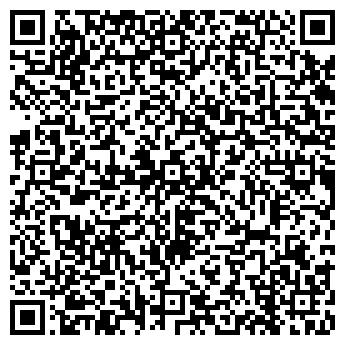 QR-код с контактной информацией организации Прокоп, ЧП