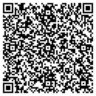 QR-код с контактной информацией организации КМЕС,ООО