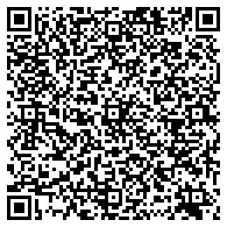 QR-код с контактной информацией организации ВОЛЧЁНКИ