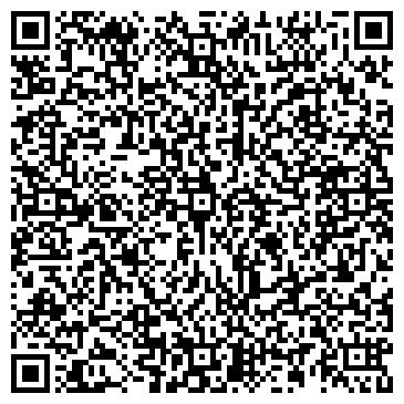 QR-код с контактной информацией организации Дельтаклин ОД, ООО
