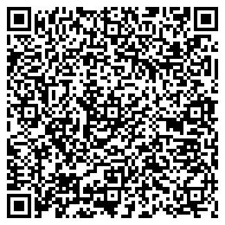 QR-код с контактной информацией организации Sendens