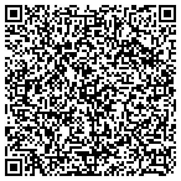 QR-код с контактной информацией организации Кутуев А.Р., СПД
