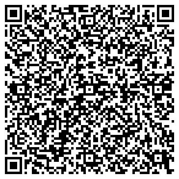 QR-код с контактной информацией организации Консал-трейд, ЧП