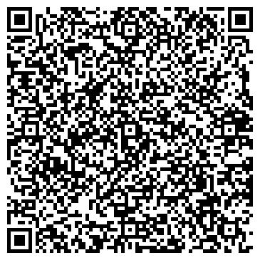 QR-код с контактной информацией организации Асогис ЛТД, ООО