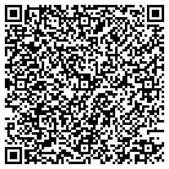 QR-код с контактной информацией организации НАРО-ФОМИНСКИЙ ПОЧТАМТ