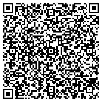 QR-код с контактной информацией организации СПД Бойко А. Н.