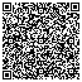 QR-код с контактной информацией организации Amuletnik