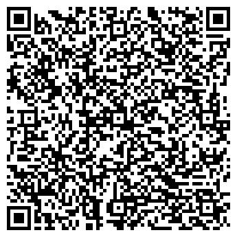 QR-код с контактной информацией организации Субъект предпринимательской деятельности VITRINA inside