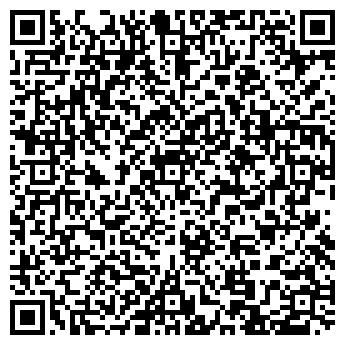 QR-код с контактной информацией организации Битек-С, ООО
