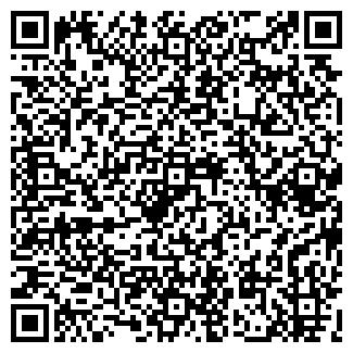 QR-код с контактной информацией организации Подъемтрансмаш, ООО