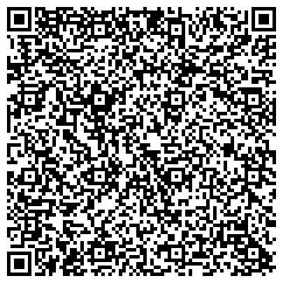 QR-код с контактной информацией организации Си-Аль, ООО Международный концерн