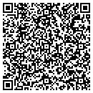 QR-код с контактной информацией организации Мерида-Украина Львов, ООО