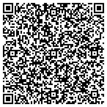 QR-код с контактной информацией организации Схухит, ООО
