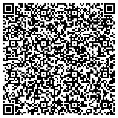QR-код с контактной информацией организации Белый Кот Запорожье, ЧП(Украина)