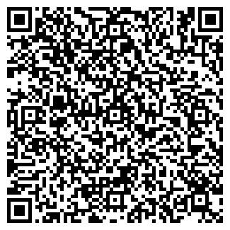 QR-код с контактной информацией организации СЕЛЯТИНО