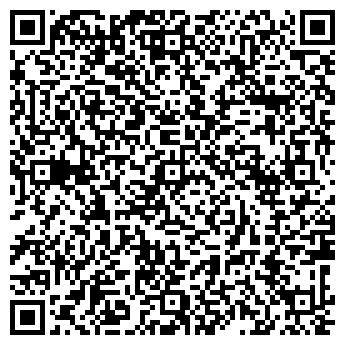 QR-код с контактной информацией организации Tele-radio