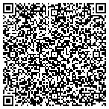 QR-код с контактной информацией организации Компания Блеск, ООО