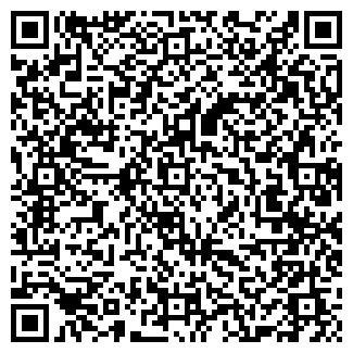 QR-код с контактной информацией организации Картрак, ООО