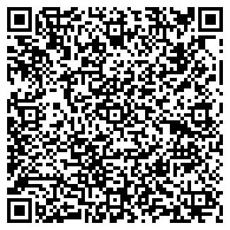 QR-код с контактной информацией организации АЛАБИНО