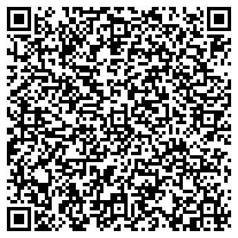 """QR-код с контактной информацией организации ООО """"ДОЦЕНТ"""""""