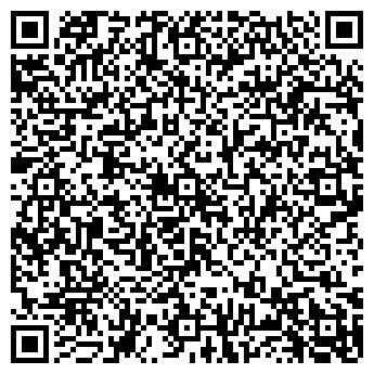 QR-код с контактной информацией организации Hitonline