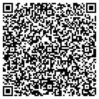 QR-код с контактной информацией организации Grand Art
