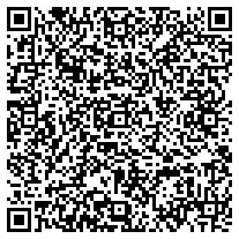 QR-код с контактной информацией организации ФЛП Семеренко