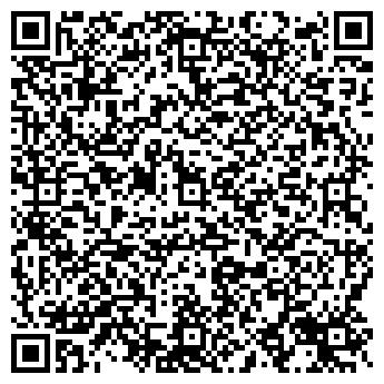 QR-код с контактной информацией организации Foto Nail Art