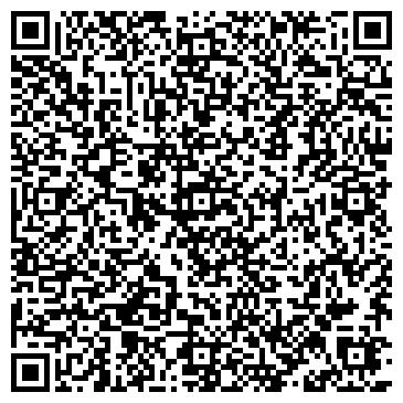 QR-код с контактной информацией организации Общество с ограниченной ответственностью HORECA Studio «Статус»