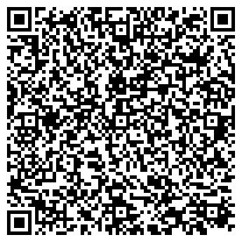 QR-код с контактной информацией организации Торговый Дом Зита, Частное предприятие