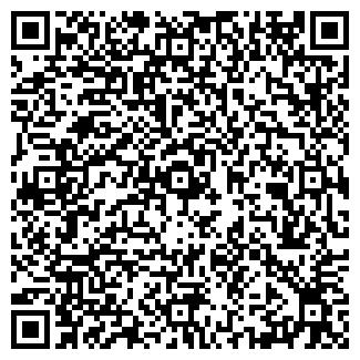 QR-код с контактной информацией организации МиMакс
