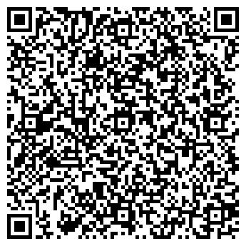 QR-код с контактной информацией организации АРХАНГЕЛЬСКОЕ