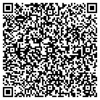 QR-код с контактной информацией организации ФЛП Андреев С. А.