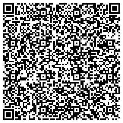 QR-код с контактной информацией организации Crystal Germany (Кристал Германи), ООО