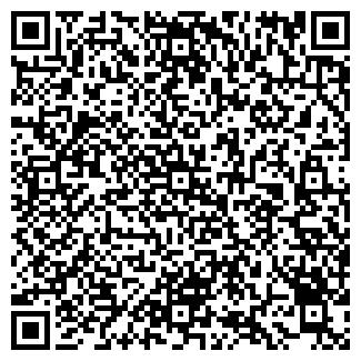 QR-код с контактной информацией организации БЕКАСОВО