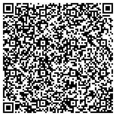 QR-код с контактной информацией организации Ларвидж Интернешнл Лимитед, ООО