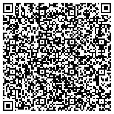 QR-код с контактной информацией организации Розан, Инженерно-технологическая компания