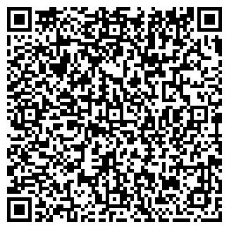 QR-код с контактной информацией организации ВЕРЕЯ