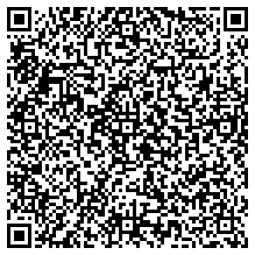 QR-код с контактной информацией организации Бест Интернешнл, ООО