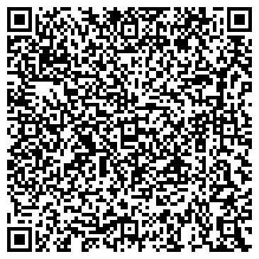 QR-код с контактной информацией организации Статус, ЧП (STATUS)