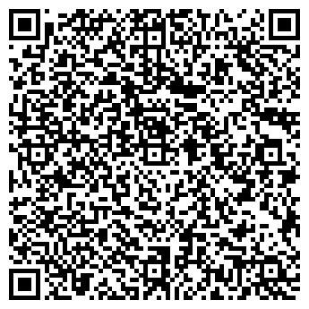 QR-код с контактной информацией организации Стеклополис, ООО