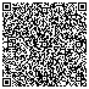 QR-код с контактной информацией организации Стекло-люкс, ООО