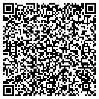 QR-код с контактной информацией организации ВЕСЕЛЁВО