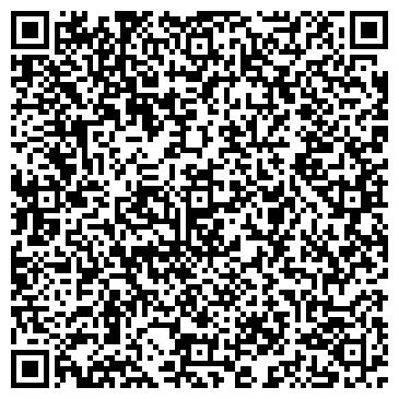 QR-код с контактной информацией организации АнтАлекс, ООО