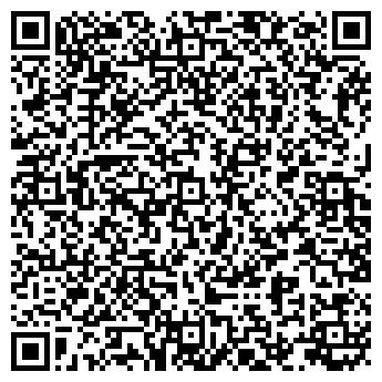"""QR-код с контактной информацией организации ООО НВП """"Технохолод"""""""
