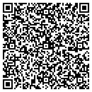 QR-код с контактной информацией организации ГОЛОВКОВО