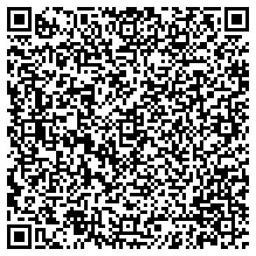 QR-код с контактной информацией организации Струсевич, ЧП