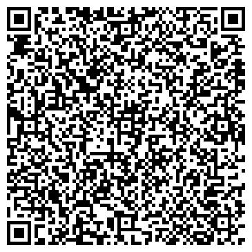 QR-код с контактной информацией организации Аист-2003, ЧП
