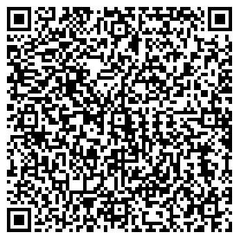 QR-код с контактной информацией организации Общество с ограниченной ответственностью КОНТИНЕНТ ВВ