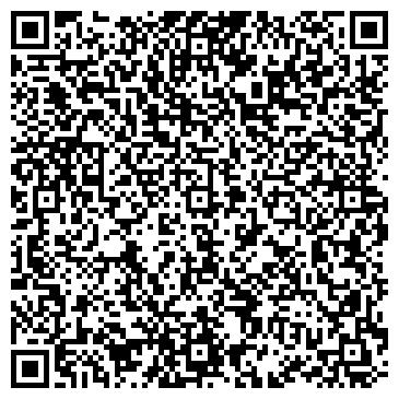 QR-код с контактной информацией организации Олимп, ООО